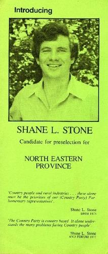 Preview medium ne province pre selection circa 1977