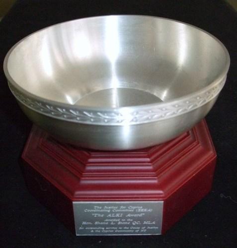 Medium cypriot alki award