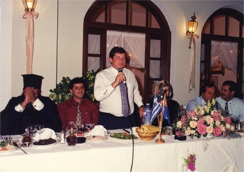 Medium state visit to kalymnos greece  10  circa 1995