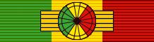 Medium eth order of the star of ethiopia   grand cross bar
