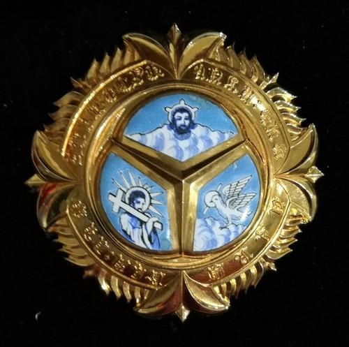 Medium breast star order of the trinity